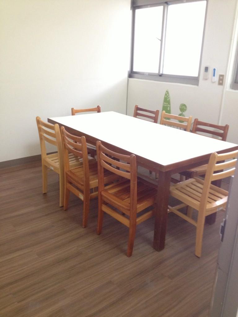 第1諮商室
